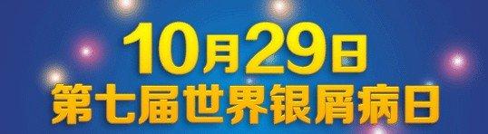 QQ截图20121026140439.jpg
